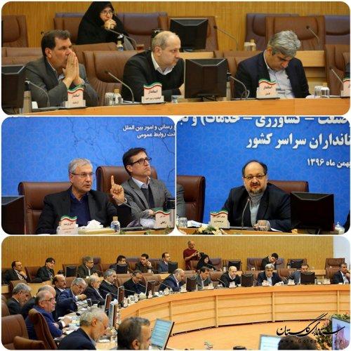 حضور استاندار گلستان در نشست استانداران در وزارت کشور