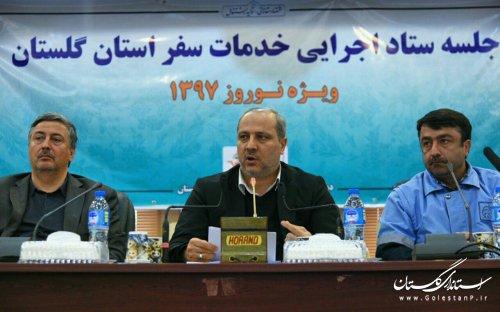 شعار نوروز 97 در استان «گلستان مقصد گردشگری» خواهد بود