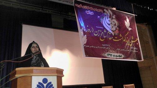 حضورمدیر کل امور بانوان گلستان در جشن بزرگداشت مقام شامخ زن و مادر در بخش کمالان شهرستان علی آباد