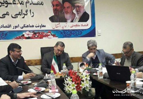 برگزاری کارگروه تنظیم بازار استان گلستان