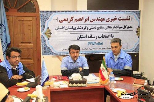 افتتاح متمرکز نوروزگاه ها در گرگان/ برگزاری کارناوال های شادی در گرگان و گنبد
