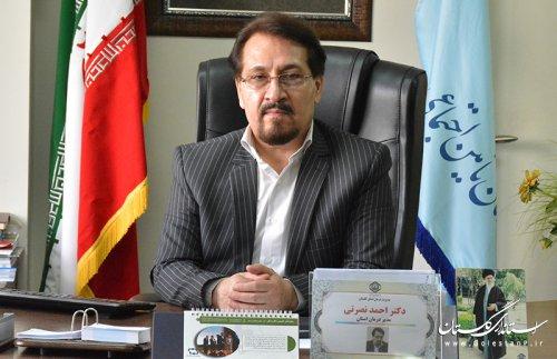 تقدیر مشاور معاونت درمان تامین اجتماعی کشور از مدیریت درمان گلستان