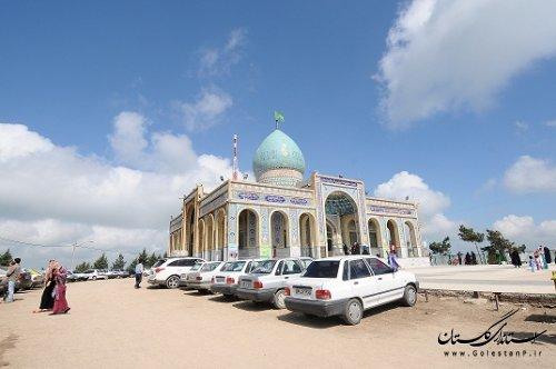 جاذبه های میراث فرهنگی شهرستان آزادشهر