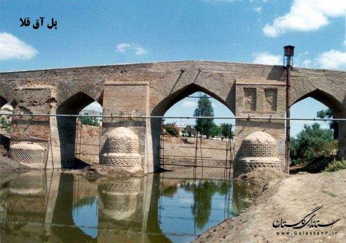 جاذبه های میراث فرهنگی شهرستان آق قلا