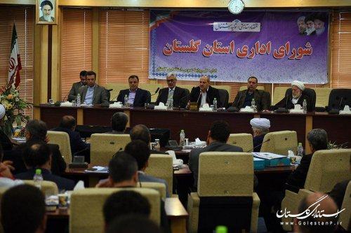برای توسعه استان باید گام هایی فراتر از اقدامات معمول اداری برداریم