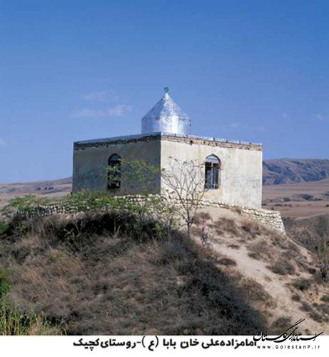 جاذبه های گردشگری شهرستان مراوه تپه