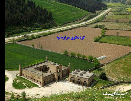 جاذبه های میراث فرهنگی شهرستان مراوه تپه