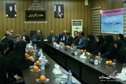 دیدار استاندار گلستان با خانواده جان باختگان معدن زمستان یورت