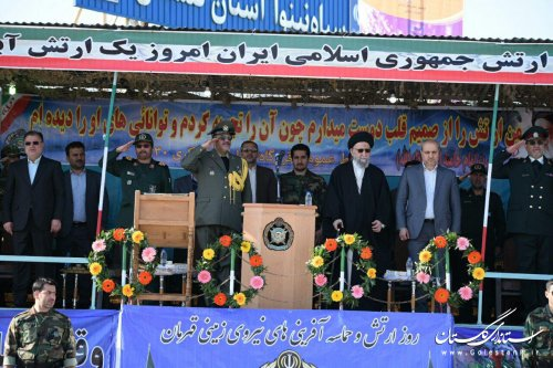 مراسم روز ارتش با حضور استاندار و نماینده ولی فقیه در گلستان برگزار شد