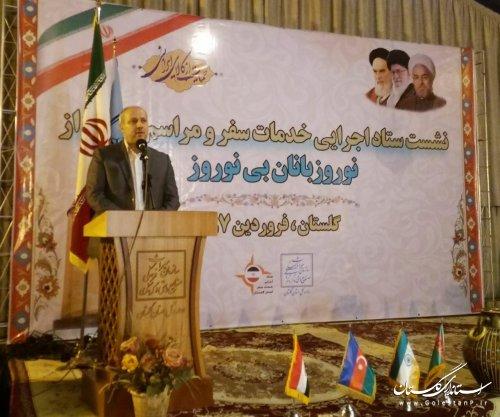 برگزاری جشن های ملی نوروزگاه نتایج قابل توجهی را در استان گلستان به همراه داشت