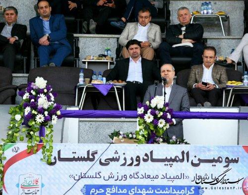 تلاش داریم گلستان جایگاه ورزشی خوبی در سطح ملی و بین المللی پیدا کند