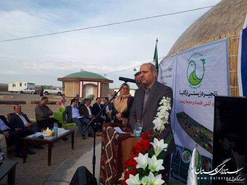 کشتگاه خورشیدی ارگانیا خدمتی به مناطق مرزی گلستان
