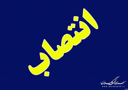 مهدی کمال غریبی به سمت سرپرست معاونت فرمانداری شهرستان کردکوی منصوب شد