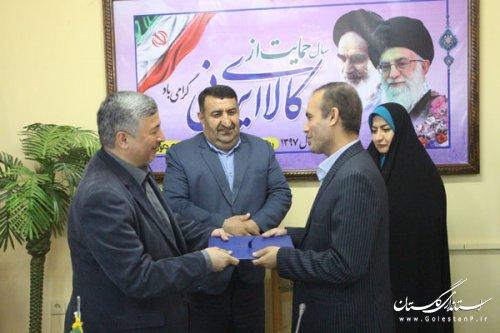 مراسم تودیع و معارفه شهردار کردکوی برگزار شد