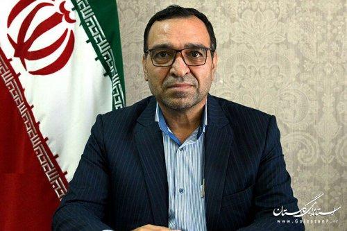 اداره کل امنیتی و انتظامی استانداری گلستان