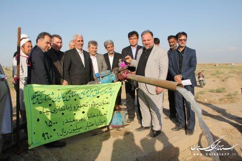 بهره مندی 1500 خانوار روستایی شهرستان آق قلا از نعمت آب شرب سالم و بهداشتی