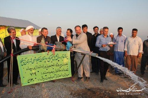 افتتاح چاه آب شرب روستای بهلکه داشلی شهرستان آق قلا