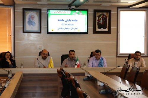 صدور 32 فقره گواهینامه انطباق صادراتی در گلستان