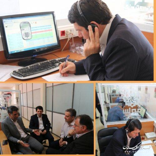 ثبت بیش از230 مورد درخواست از سوی مددجویان بهزیستی استان در سامانه ارتباط مردمی دولت