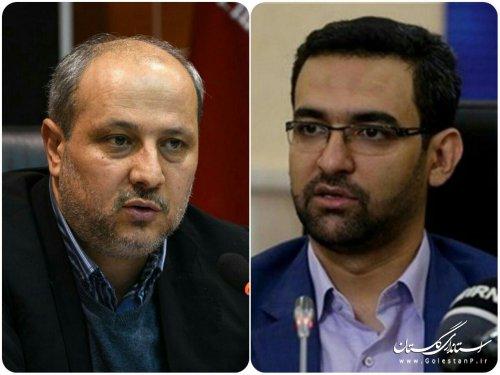 دیدار استاندار گلستان با وزیر ارتباطات و فناوری اطلاعات