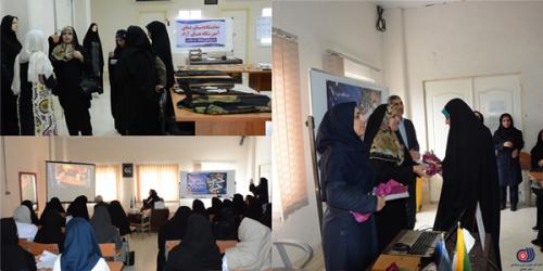 همایش عفاف و حجاب در مرکز آموزش فنی و حرفه ای خواهران گرگان