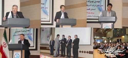 آئین تودیع و معارفه مدیر عامل شرکت آبفار گلستان برگزار شد