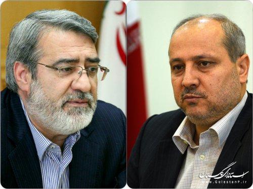 دیدار استاندار گلستان با وزیر کشور