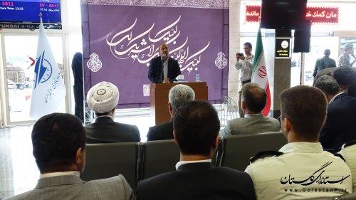 استاندار گلستان در مراسم بدرقه اولین گروه حجاج استان: حج محل تجلی وحدت بین مسلمین است