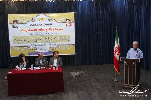 نشست صمیمی  با مدیران انجمن های فرهنگی و هنری و شوراهای ارزشیابی و نظارت