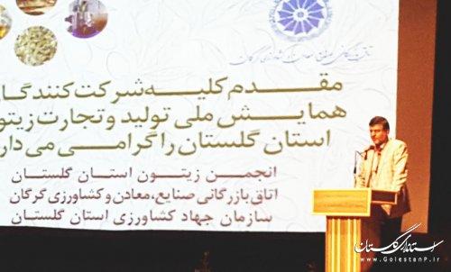همایش ملی زیتون در گرگان برگزار شد