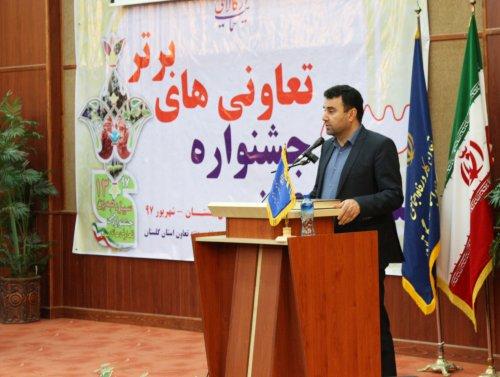 ۳۶ میلیارد تومان تسهیلات به تعاونیهای استان گلستان پرداخت شد
