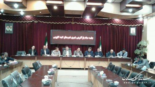 جلسه ستاد باز آفرینی شهری شهرستان گنبد برگزار شد