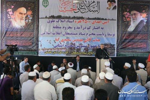 چهار هزار و ۵۰۰ فقره اسناد املاک علوی به مردم غرب استان اهدا شد