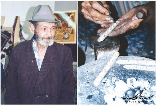 استاد «غلام آق» احیا کننده و مروج زیورآلات قوم ترکمن در فهرست مفاخر حاملان میراث ناملموس کشور ثبت شد