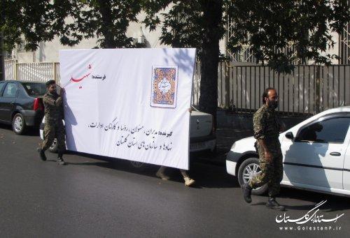 پرفورمنس وصیت شهدا به روسا و کارکنان ادارات و نهادها و سازمان های استان گلستان اجرا شد
