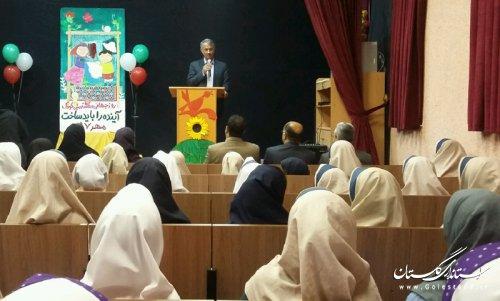 نمایشگاه هفته ملی کودک در گنبدکاووس افتتاح شد