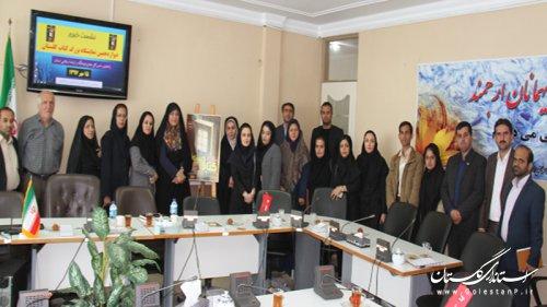 نشست خبری دوازدهمین نمایشگاه بزرگ کتاب گلستان برگزار شد