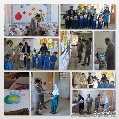 مسابقه نقاشی به مناسبت روز جهانی کودک در مدارس شهر فاضل آباد(گزارش تصویری)