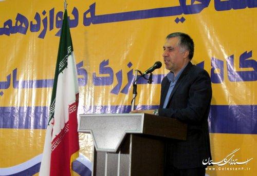 کتاب می تواند به عنوان فصل مشترک وحدت در استان گلستان مد نظر گرفته شود