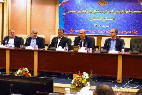 وحدت احزاب و تشکل های سیاسی در توسعه استان نقش اساسی دارد