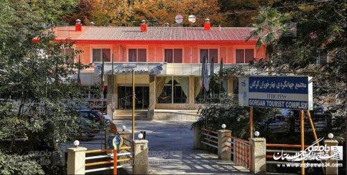 کلیپ آیین کلنگزنی طرح توسعه هتل جهانگردی ناهارخوران گرگان