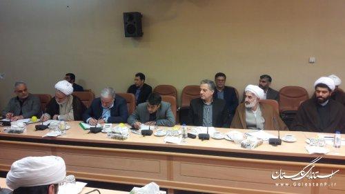 جلسه مشترک میقات الرضا مشهد مقدس تشکیل شد