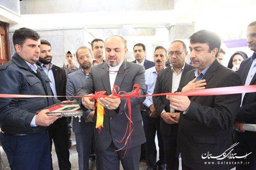 افتتاح متمرکز سیستم های پدافندی و حفاظتی الکترونیکی موزه های استان گلستان