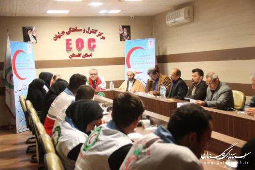 نشست سراسری در قالب ویدئو کنفرانس با حضور ریاست جمعیت هلال احمر کشور برگزار شد