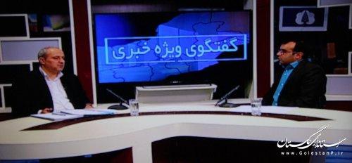 حضور استاندار گلستان در گفتگوی ویژه خبری سیمای مرکز گلستان