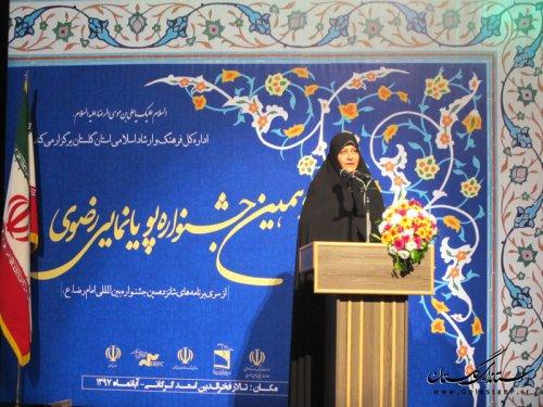 مفاهیم فرهنگ ایرانی اسلامی ما ریشه در سیره اهل بیت دارد