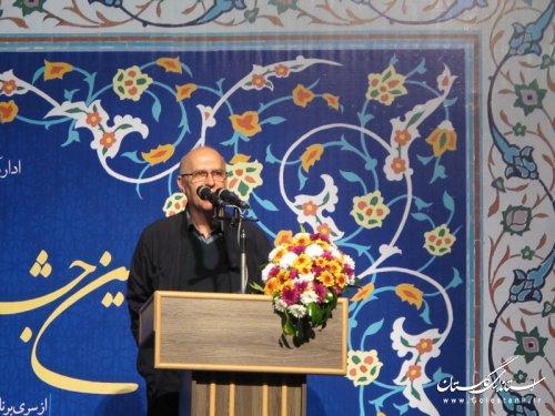 بیانیه هیات داوران دهمین جشنواره ملی پویانمایی رضوی قرائت شد