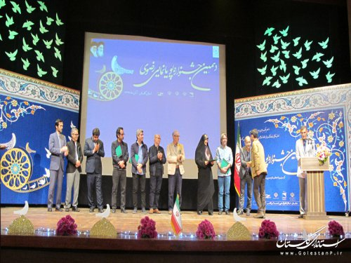 برگزیدگان دهمین جشنواره ملی پویانمایی رضوی معرفی شدند