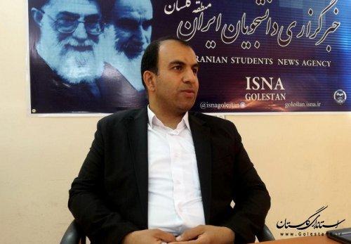 راه اندازی نخستین شتاب دهنده در استان گلستان