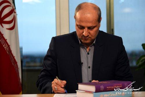 پیام استاندار گلستان به مناسبت پنجم آذر روز ملی گرگان